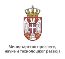 Техничка школа Ужице и РЦУ аутори и реализатори обуке од јавног интереса Дигитализација школских процеса и активности